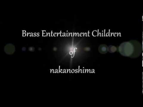 Nakanoshima Elementary School