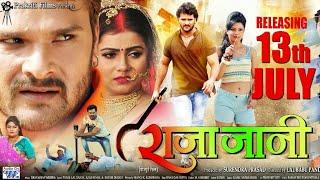 Raja Rani (Film) - TH-Clip
