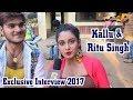 स्वर्ग - Superhit Bhojpuri Film Swarg - अरविन्द अकेला कल्लू और ऋतू सिंह Exclusive interview 2017