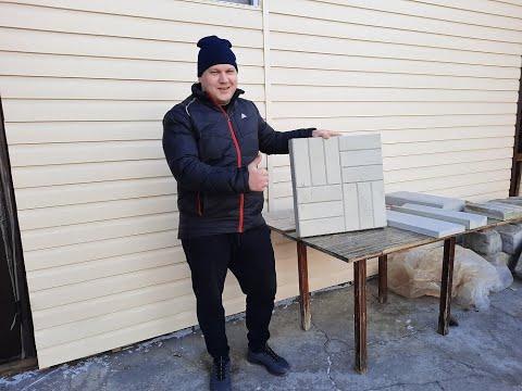 Изготовление тротуарной плитки своими руками | Заработок на продажи плитки