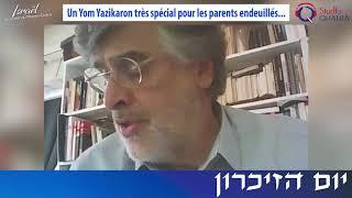 IMO#73 - Un Yom Hazikaron très spécial pour les parents endeuillés