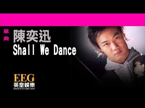 陳奕迅Eason Chan《Shall We Dance》OFFICIAL官方完整版[LYRICS][HD][歌詞版][MV]