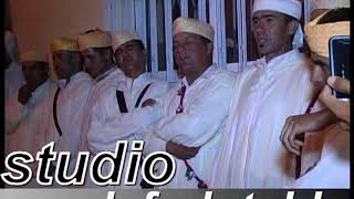 ahidous tahla mp3