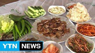[영상뉴스] YTN - 이왕이면 면역력에 좋은 식품을 골라서