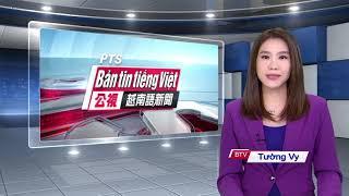 Đài PTS – bản tin tiếng Việt ngày 12 tháng 11 năm 2020