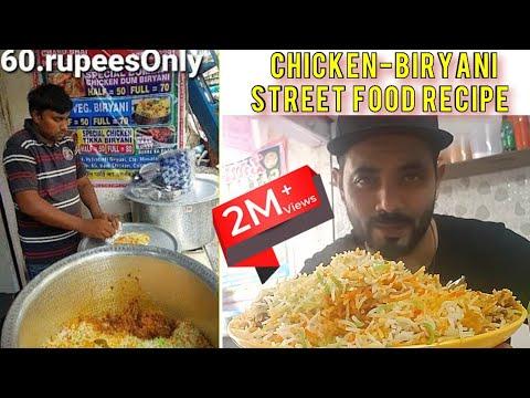 How to make Chicken Biryani | Chicken Biryani Street food Recipe | Food Vlog with Mohsin
