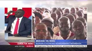 Mizani ya wiki 24/06/2016: Kongamano la walimu Mombasa