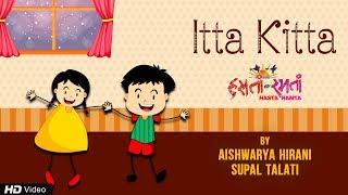 ઇટ્ટા કિટ્ટા | Gujarati Balgeet - YouTube