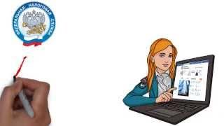 Представление налоговой и бухгалтерской отчетности в электронном виде