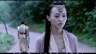 答应不爱你 - 仙剑奇侠传三MV
