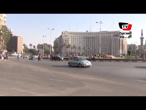 فتح ميدان التحرير في منتصف نهار ثاني أيام عيد الفطر