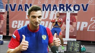 Ivan Markov | New world record in jerk with two 32 kg kettlebells - 176 reps (Latvia, 2018)