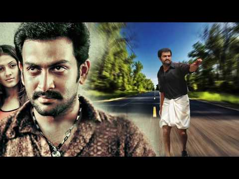 Prithviraj Sukumaran -  Biography | Indian Film Actor | Best Malayalam Action Hero | Part 2