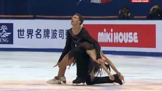 Ekaterina BOBROVA / Dmitri SOLOVIEV - FD