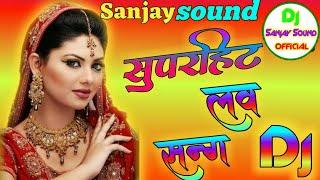 dj sanjay sound malinagar new bhojpuri gana - TH-Clip