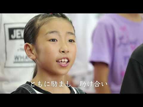 沖縄校歌データベースプロジェクト | 石嶺小学校校歌