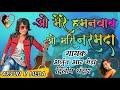 ઓ મેરે હમનવાબ/Dileep thandar//new Arjun r meda remix timli song//desi club adiwashi