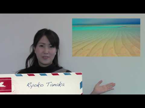Rediscover Japan Series #17: Yoron Island