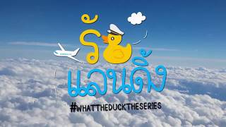 Ost What The Duck The Series Opening Lirik Bahasa