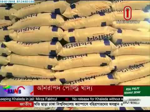 Unsafe Poultry feed (10-07-2018)