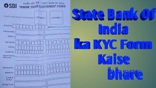 kvic form kaise bhare - मुफ्त ऑनलाइन वीडियो