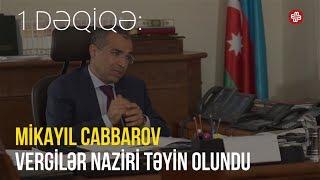 1DƏQİQƏ: Mikayıl Cabbarov vergilər naziri təyin olunub
