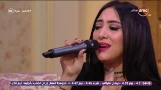 """تحميل اغاني السفيرة عزيزة - المطربة / هبة يوسف ... بصوت متميز تبدأ بأغنية """" كل ده ليه """" MP3"""