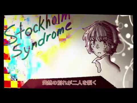 【v4flower】 Stockholm syndrome 《VOCALOID Cover》