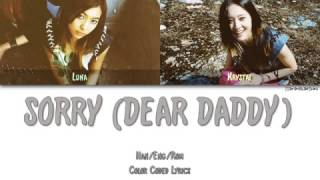 F(X) (에프엑스) - SORRY (DEAR DADDY) [Color Coded Han|Rom|Eng]
