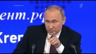 Путин рассмешил зал !вопрос в каком году состояться выборыответ какой страныпрес