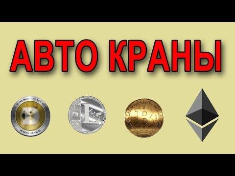 Купил биткоин монетой мем