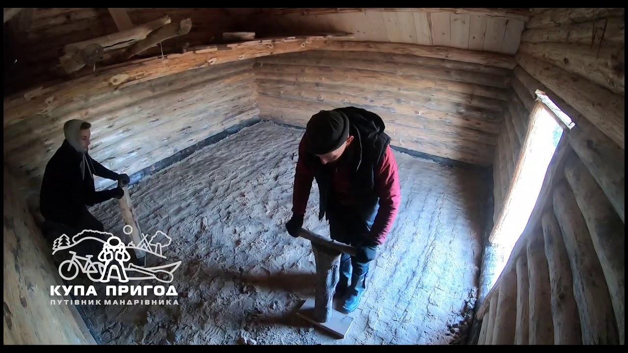 Створення глиняної долівки