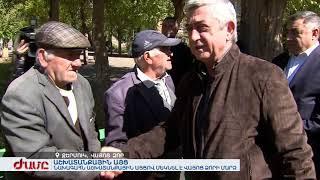 Նախագահ Սերժ Սարգսյանի աշխատանքային այցը Վայոց ձորի մարզ