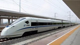 preview picture of video 'CRH1E, China High Speed train 中國高速列車'