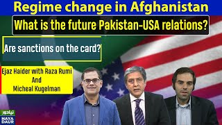 US Pakistan Relations At A Point| Are Sanctions Possible?