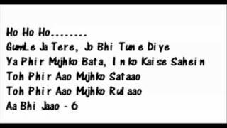 abid mangrio 03063777080 Toh phir aao with lyrics.mp4