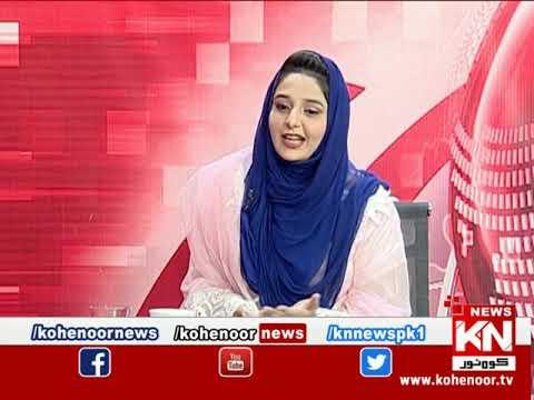 Kohenoor@9 18 August 2020 | Kohenoor News Pakistan