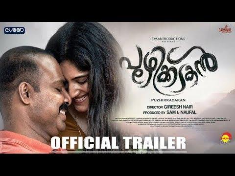 Puzhikkadakan Official Trailer - Chemban Vinod Jose, Jayasurya