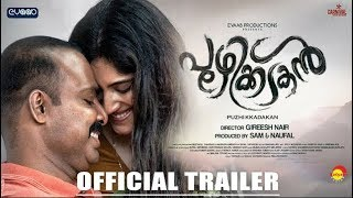 Puzhikkadakan - Official Trailer