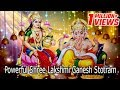 Powerful Shree Lakshmi Ganesh Stotram | Laksmi Ganesh Stotra For Wealth