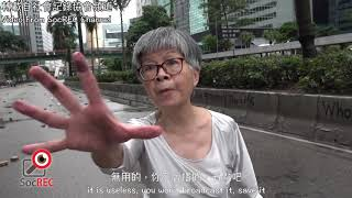 〔Eng/Chi Sub〕A 70 years old Hong Kong citizen shares her thoughts|一位七十歲的香港婆婆告訴你她的感受|沖出黎講