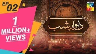 Deewar e Shab Episode #02 HUM TV Drama 15 June 2019