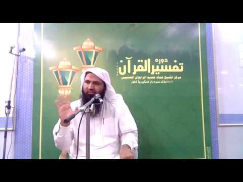 zaheer shadi video