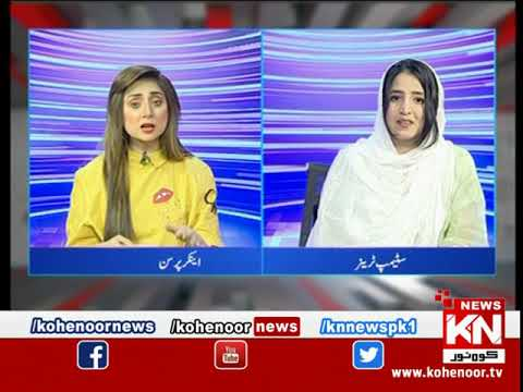 Kohenoor@9 With Dr Nabiha Ali Khan 09 March 2021 | Kohenoor News Pakistan