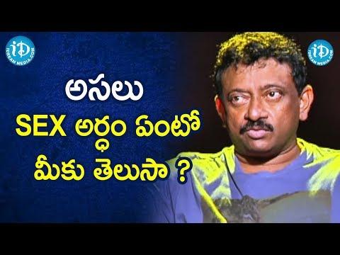 RGV Defines SEX   Ram Gopal Varma About Porn   Ramuism 2nd Dose   iDream Movies