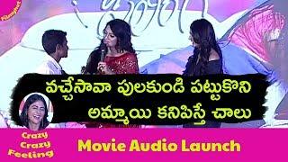 Actress Palak Lalwani Fun at Crazy Crazy Feeling Audio Launch