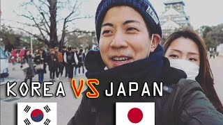 JAPAN VS KOREA, CULTURAL DIFFERENCE BY INTERNATIONAL COUPLE - Osaka, Life in Japan, Vlog Ep 32