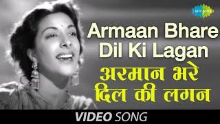 Armaan Bhare Dil Ki Lagan   Official Video   Jan Pehchan