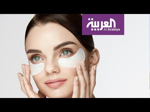 العرب اليوم - شاهد: نصائح للتخفيف من الهالات السوداء للرجال والنساء