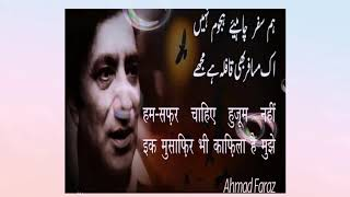 Best Urdu Ghazal, Famous Urdu Hindi Ghazals , Ahmed faraz , Mirza Ghalib best Ghazals, Best poetry